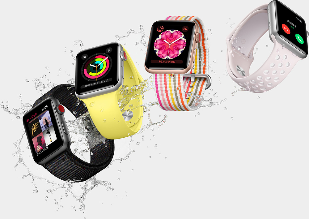 Apple Watch 3 イメージ