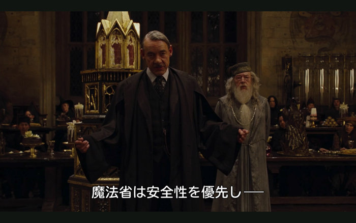 "From the movie ""Harry Potter and the Goblet of Fire"" left: Bartemius Crouch Sr."